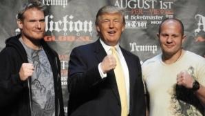 Тръмп ще бъде включен в документален филм на UFC
