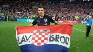 Манджукич обяви края на кариерата си в националния отбор на Хърватия