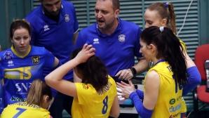 Марица започна подготовка за новия сезон (видео)