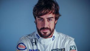 Официално: Фернандо Алонсо се оттегля от Формула 1