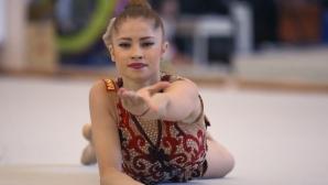 Контузия спря ансамбъла ни за Минск, Ерика Зафирова започна тренировки с отбора