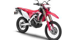 Honda CRF450L - машина за всички пътища