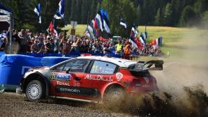 Екипажите на WRC се завръщат на асфалт за рали Германия