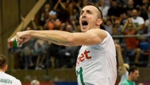 Боян Йорданов: За мен беше велико приключение отново да облека екипа на България