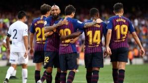 Барселона прибави втори трофей след убедителена победа над Бока (видео+галерия)