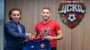 Официално: ЦСКА (М) се подсили с халф на Евертън