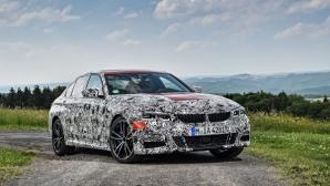 """Новото BMW Серия 3 Седан: кръщене на """"Нюрбургринг"""" (снимки)"""