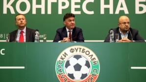 БФС предупреди БГ клубовете за международните контроли
