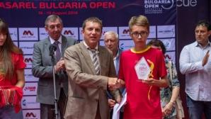 Откриха официално турнира по тенис на маса в Панагюрище