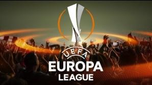 Крайни резултати в третия предварителен кръг на Лига Европа
