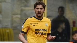Бивш нападател на Милан и Атлетико Мадрид ще играе в Анкарагюджю