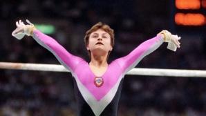 Внезапна смърт покоси легендарна гимнастичка