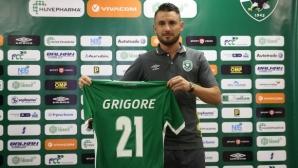 Григоре може да дебютира за Лудогорец срещу ЦСКА-София