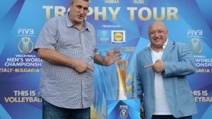Любо Ганев представя най-желания волейболен трофей в Добрич