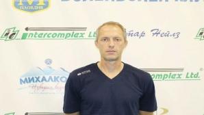 Владимир Орлов: Марица е отборът с най-висока реализация в България