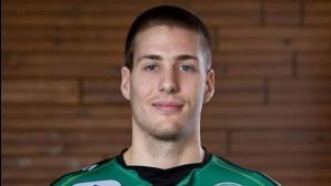 Български волейболист премина във френски гранд