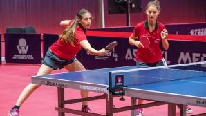 Калина Христова и Ивет Илиева отпаднаха на четвъртфиналите в Панагюрище
