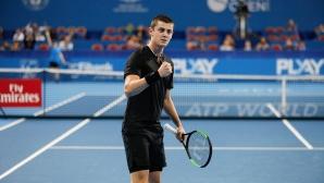 Лазаров обърна №1 в схемата и се класира на полуфинал в Румъния