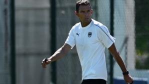 Густаво Пойет вече не е треньор на Бордо