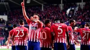 ФИФА глоби Атлетико Мадрид