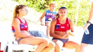 Никол Дулева и Малина Гаджева биха французойки и са в топ 24 на Европа