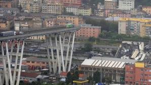 Ето кога Сампдория - Фиорентина и Милан - Дженоа ще изиграят своите срещи