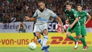 Шалке 04 прескочи лесно първия кръг за Купата на Германия