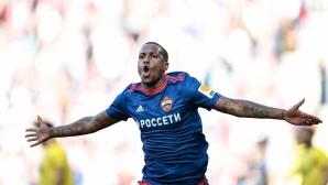 ЦСКА (М) успя от 4-ия опит, Жоро Костадинов не помогна на Арсенал