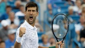 Джокович и Федерер се класираха за полуфиналите в Синсинати