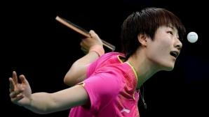 Три китайки на полуфиналите на сингъл на турнира в Панагюрище