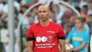 Мартин Петров проведе тренировка с отбора на Арда