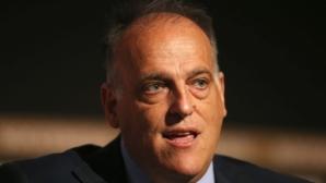 Интер се закани на шефа на Ла Лига