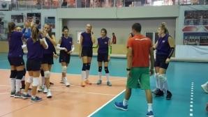 България U19 с трета победа над Румъния