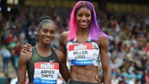 Милър-Уибо надбяга Ашър-Смит на 200 метра в Бирмингам