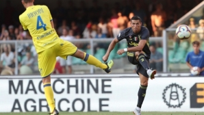 Киево - Ювентус 1:1 в официалния дебют на Роналдо, гледайте мача тук! (видео+снимки)