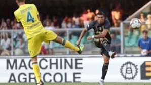 Ювентус измъкна победата срещу Киево след уникална драма, Роналдо с куп пропуски (видео+галерия)