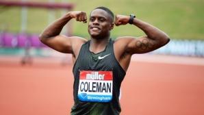 Хилядни решиха битката на 100 метра в Бирмингам в полза на Коулман