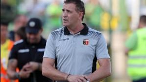Акрапович: Имахме предварителна информация за тактиката на Ботев