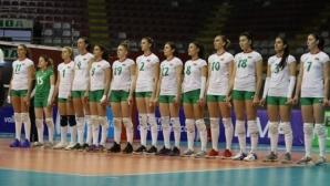 Волейболистките победиха Азербайджан във втората контрола