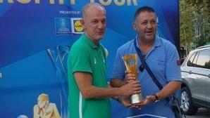 Стотици посрещнаха световната купа в Разград и я изпратиха към Шумен!