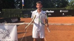 Лазов с десета титла в кариерата си