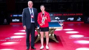 Азиатци обраха титлите на турнира по тенис на маса в Панагюрище
