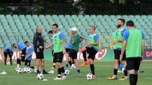 Черно море започна подготовка за Локо Пд без петима играчи