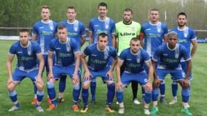 ФК Севлиево пак сгреши