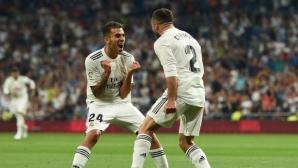 Реал Мадрид не се изпоти за първа победа