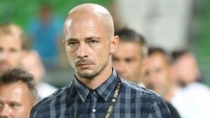 Ел Маестро: Не е изненада, че загубихме от най-добрия отбор в България