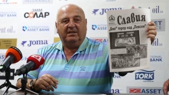 Стефанов: Ще вземем нови играчи