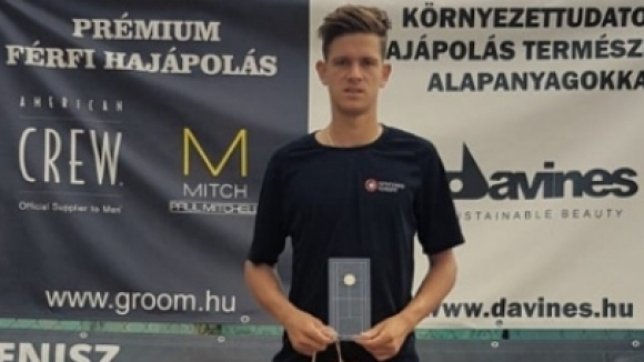 Симон-Антони Иванов спечели титлата в Унгария