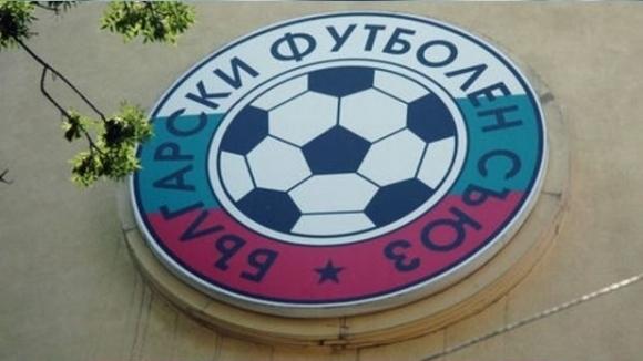 С минута мълчание ще започнат предстоящите срещи в Първа и Втора лига
