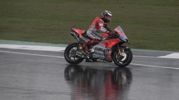 """MotoGP стартът на """"Силвърстоун"""" с нов час заради опасения от буря"""